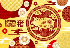 Year of the Yellow pig,Chinese Lunar Year poster stock illustration