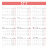 Yearly Wall Calendar Planner Template for 2017 Year. Vector Design. Week Starts Monday Stock Photo