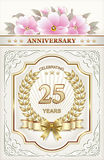 25 years anniversary Stock Images