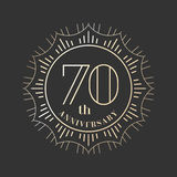 70 years anniversary vector icon, logo. Graphic design element for 70th anniversary birthday card Royalty Free Stock Image