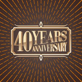 40 years anniversary vector illustration, icon, logo. Decorative graphic design element for 40th anniversary birthday greeting card Royalty Free Stock Image