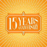 15 years anniversary vector illustration, icon, logo. Graphic design element for 15th anniversary birthday card Stock Images