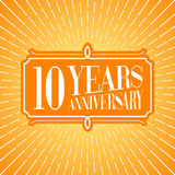10 years anniversary vector illustration, icon, logo. Graphic design element for 10th anniversary birthday greeting card Royalty Free Stock Photo