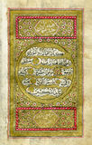 200 years old koran page with gold leaf ornament Royalty Free Stock Photo