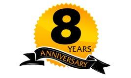 8 Years Ribbon Anniversary Stock Photo