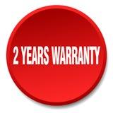 2 years warranty button. 2 years warranty round button isolated on white background. 2 years warranty vector illustration