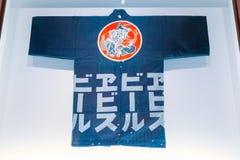 Yebisu啤酒博物馆在东京,日本 图库摄影