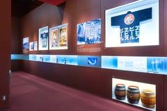 Yebisu啤酒博物馆在东京,日本 免版税库存图片