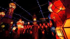 Yee Peng Festival lizenzfreie stockfotografie