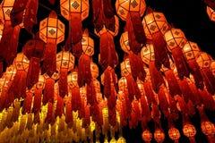 Yee Peng Festival Stockbild