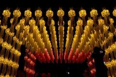 Yee Peng Festival Lizenzfreies Stockbild