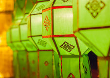 Yee Peng Festival Fotos de Stock