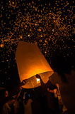 Yee Peng festival Stock Photography