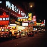 Yee Wo Street Hong Kong Royaltyfri Bild