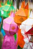Yeepeng-Lampe Lizenzfreie Stockfotografie