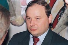Yegor Timurovich Gaidar Imagens de Stock Royalty Free