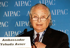 Yehuda Avner Stock Photography