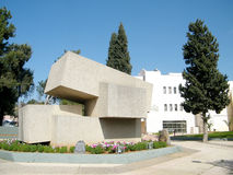 Or Yehuda Babylonian Jewry Memorial 2011. The Babylonian Jewry Heritage Memorial in Or Yehuda, Israel Stock Photography