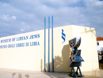 Or Yehuda the Museum of libyan jews 2011 Stock Images