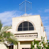 Or Yehuda Neve Rabin Synagogue facade 2011 Stock Photography
