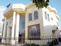 Or Yehuda Synagogue building 2011 Royalty Free Stock Photo