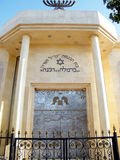 Or Yehuda the Synagogue facade 2011 Royalty Free Stock Photo