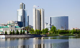 Yekaterinburg Stock Photos