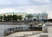 Yekaterinburg fotografía de archivo