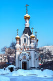 Yekaterinburg Stock Images