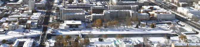 yekaterinburg Fotos de archivo libres de regalías