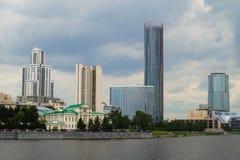 yekaterinburg Стоковая Фотография