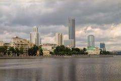 yekaterinburg Royalty-vrije Stock Afbeeldingen