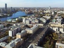 Yekaterinburg aerial view Stock Image