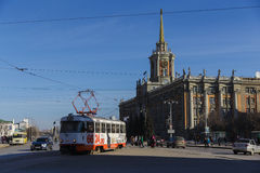 Yekaterinburg. The central area of Yekaterinburg Royalty Free Stock Image