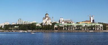 Yekaterinburg central panoramic view Stock Photography