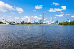 Yekaterinburg city center skyline Stock Photo