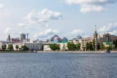 Yekaterinburg city center skyline Stock Images