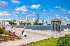 Yekaterinburg city center skyline Stock Photography