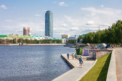 Yekaterinburg city center skyline Stock Image