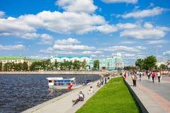 Yekaterinburg city center skyline Royalty Free Stock Image
