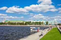 Yekaterinburg city center skyline Royalty Free Stock Photography