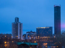 Yekaterinburg City center view at the evening Stock Image