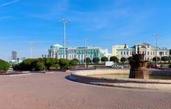 Yekaterinburg cityscape Stock Images