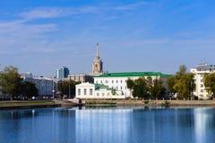 Yekaterinburg cityscape Royalty Free Stock Photo
