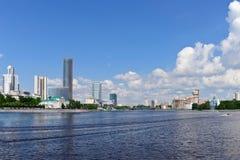 Yekaterinburg downtown Royalty Free Stock Photos