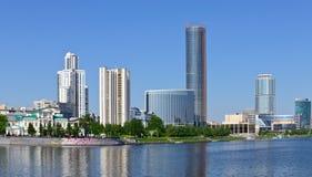 Yekaterinburg downtown Royalty Free Stock Image