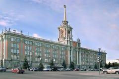 Yekaterinburg: een stad in centraal Rusland Stock Foto's