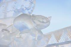 YEKATERINBURG - JANUARY 03: Stock Image