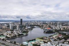 Yekaterinburg landscape Stock Image