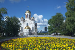 Yekaterinburg. Memorial Church on Blood in Honor Royalty Free Stock Photos